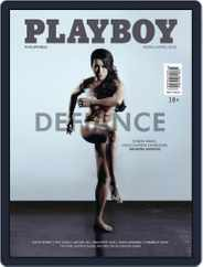 Playboy Philippines (Digital) Subscription April 5th, 2016 Issue