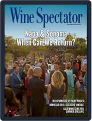 Wine Spectator (Digital) Subscription June 15th, 2020 Issue