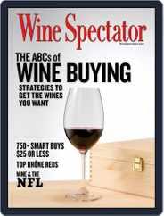 Wine Spectator (Digital) Subscription February 29th, 2020 Issue