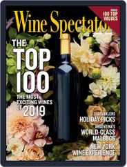 Wine Spectator (Digital) Subscription December 31st, 2019 Issue