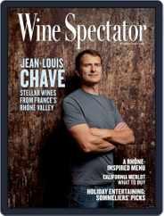 Wine Spectator (Digital) Subscription November 30th, 2019 Issue