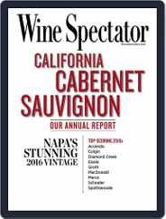 Wine Spectator (Digital) Subscription November 15th, 2019 Issue