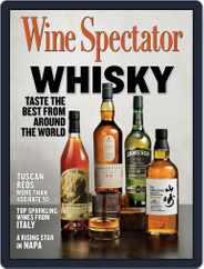 Wine Spectator (Digital) Subscription October 31st, 2019 Issue