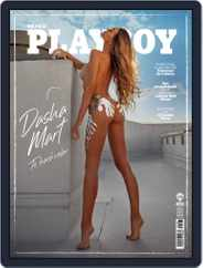 Playboy - Mexico (Digital) Subscription January 1st, 2020 Issue