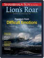 Lion's Roar (Digital) Subscription July 1st, 2016 Issue