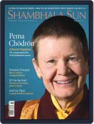Lion's Roar (Digital) Subscription November 1st, 2012 Issue