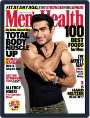 Men's Health (Digital) Subscription April 1st, 2020 Issue