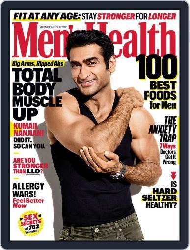 Men's Health April 1st, 2020 Digital Back Issue Cover