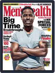 Men's Health (Digital) Subscription November 1st, 2019 Issue