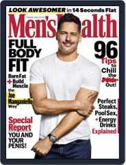Men's Health (Digital) Subscription June 1st, 2019 Issue