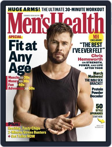 Men's Health March 1st, 2019 Digital Back Issue Cover