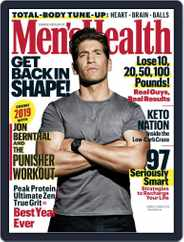 Men's Health (Digital) Subscription January 1st, 2019 Issue
