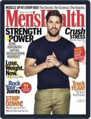 Men's Health (Digital) Subscription September 1st, 2018 Issue