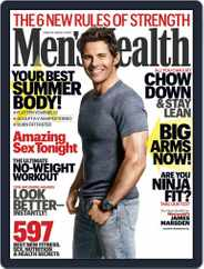 Men's Health (Digital) Subscription June 1st, 2018 Issue