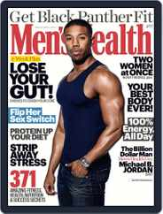 Men's Health (Digital) Subscription May 1st, 2018 Issue