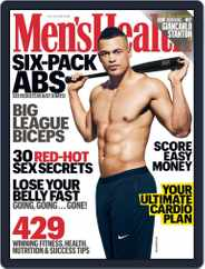 Men's Health (Digital) Subscription April 1st, 2018 Issue