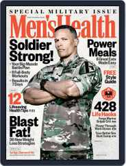 Men's Health (Digital) Subscription March 1st, 2018 Issue