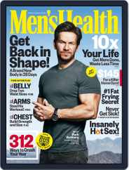 Men's Health (Digital) Subscription January 1st, 2018 Issue