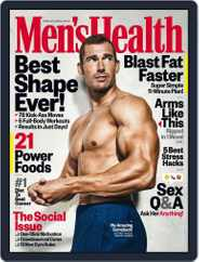 Men's Health (Digital) Subscription November 1st, 2017 Issue