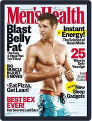 Men's Health (Digital) Subscription October 1st, 2017 Issue