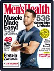 Men's Health (Digital) Subscription September 1st, 2017 Issue