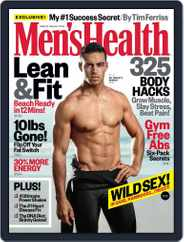 Men's Health (Digital) Subscription July 1st, 2017 Issue