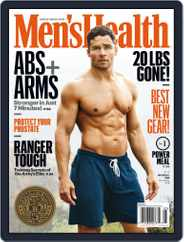 Men's Health (Digital) Subscription May 1st, 2017 Issue