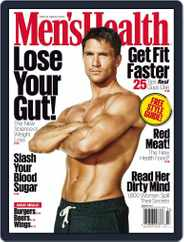 Men's Health (Digital) Subscription March 1st, 2017 Issue