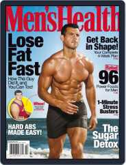 Men's Health (Digital) Subscription February 7th, 2017 Issue