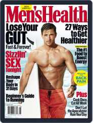 Men's Health (Digital) Subscription July 1st, 2016 Issue