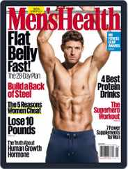 Men's Health (Digital) Subscription May 1st, 2016 Issue