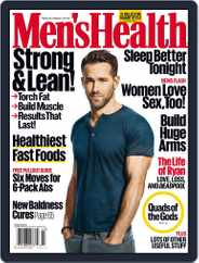 Men's Health (Digital) Subscription March 1st, 2016 Issue
