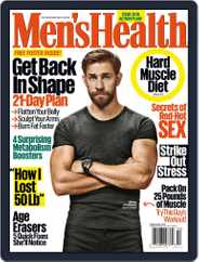 Men's Health (Digital) Subscription February 1st, 2016 Issue