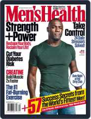 Men's Health (Digital) Subscription November 17th, 2015 Issue
