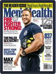Men's Health (Digital) Subscription November 1st, 2015 Issue