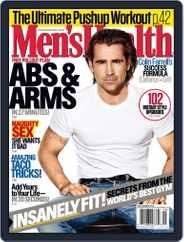 Men's Health (Digital) Subscription September 1st, 2015 Issue