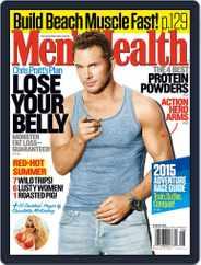 Men's Health (Digital) Subscription July 1st, 2015 Issue