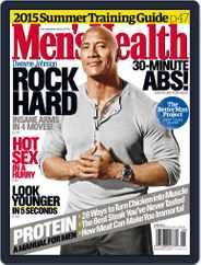 Men's Health (Digital) Subscription June 1st, 2015 Issue