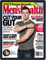 Men's Health (Digital) Subscription May 1st, 2015 Issue