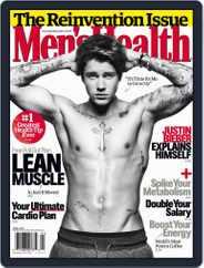 Men's Health (Digital) Subscription April 1st, 2015 Issue