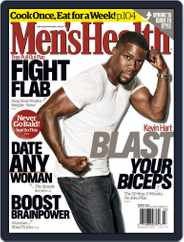 Men's Health (Digital) Subscription March 1st, 2015 Issue