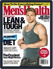 Men's Health (Digital) Subscription December 1st, 2014 Issue