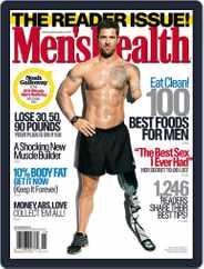 Men's Health (Digital) Subscription November 1st, 2014 Issue