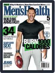 Men's Health (Digital) Subscription October 1st, 2014 Issue