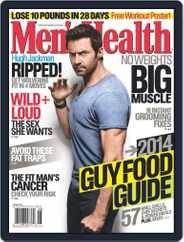 Men's Health (Digital) Subscription June 1st, 2014 Issue