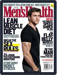 Men's Health (Digital) Subscription August 15th, 2012 Issue