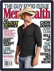 Men's Health (Digital) Subscription May 30th, 2012 Issue