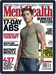 Men's Health (Digital) Subscription April 25th, 2012 Issue