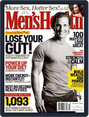 Men's Health (Digital) Subscription March 1st, 2008 Issue