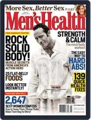 Men's Health (Digital) Subscription September 1st, 2006 Issue